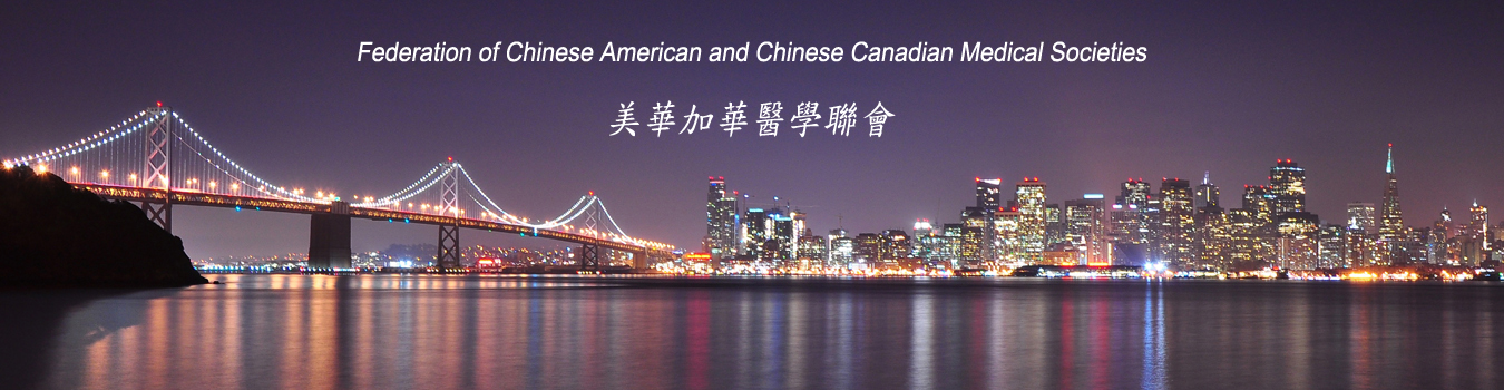 Federation of Chinese American and Chinese Canadian Medical Societies
