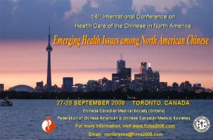 2008 Conference Cover