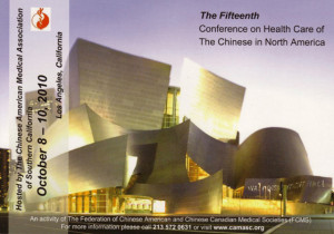 2010 Conference Cover