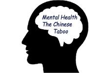 Mental Health Chinese Taboo
