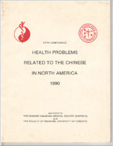 1990 Conference Proceedings