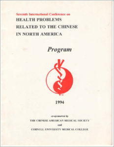 1994 Conference Brochure