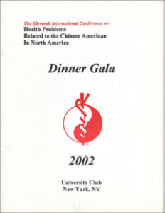 2002 Conference Dinner Gala