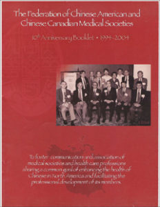 FCMS Conference 10th Anniversary Booklet 1994-2004