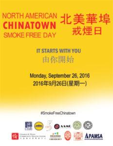 2016-smoke-free-day-poster